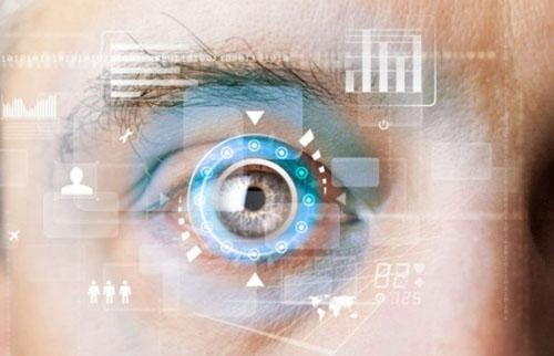 Техническое зрение